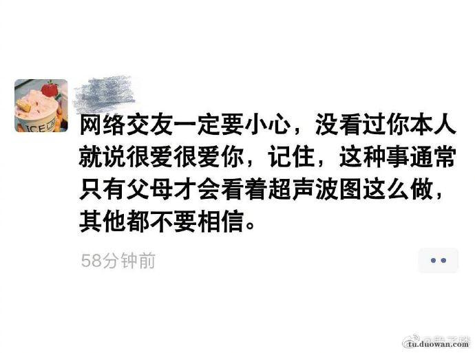 """非典九死一生,孤身出征武汉,中医""""国家队""""队长的特别战疫"""