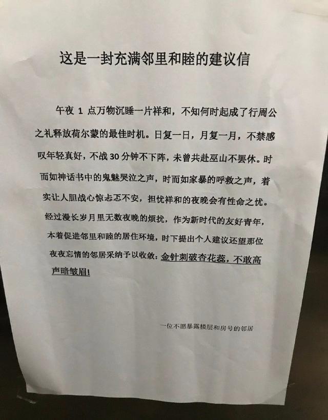 """我要走出TVB""""温室"""" 转势还是假摔"""