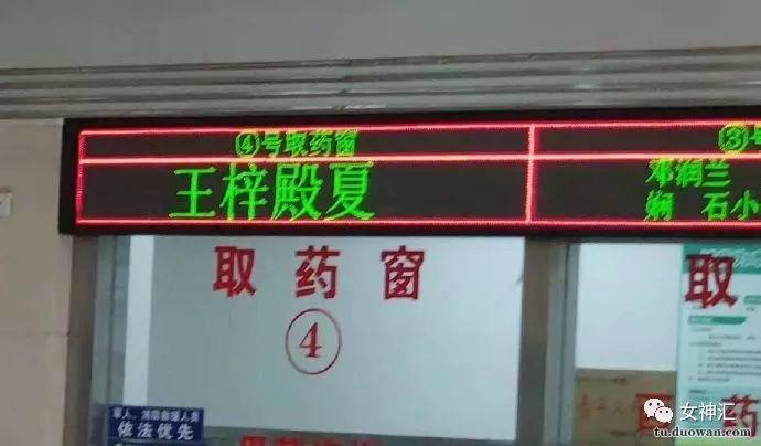 广东新增新冠肺炎确诊病例20例 累计报告1261例