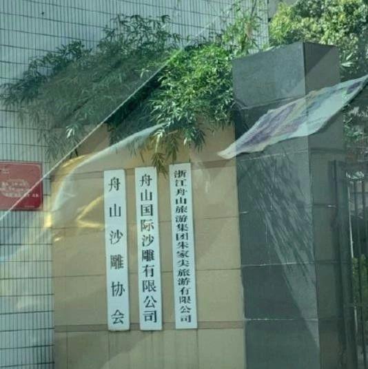 京汉5G远程会诊