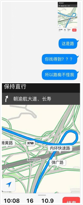 重庆地图需要Z轴