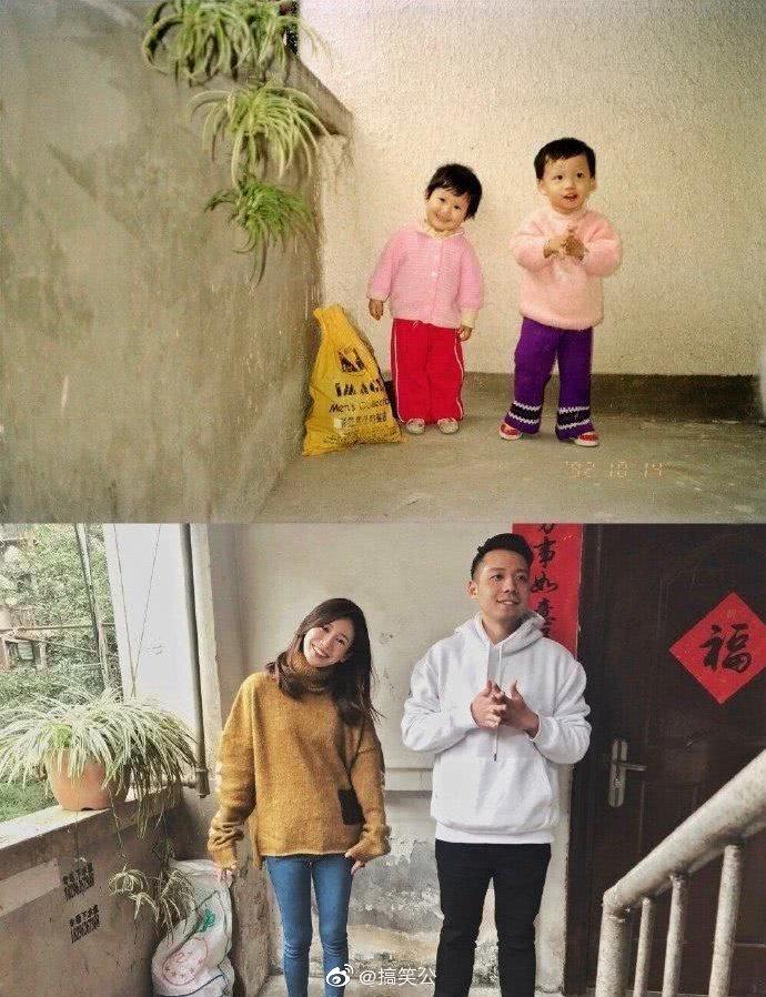 小时候爹妈总让我跟邻居的妹子玩,现在看来爹妈很有先见之明