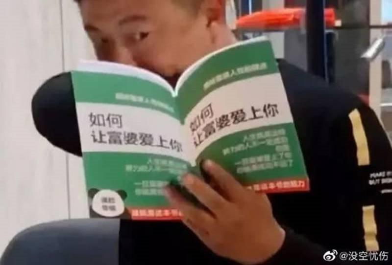 多看書漲知識