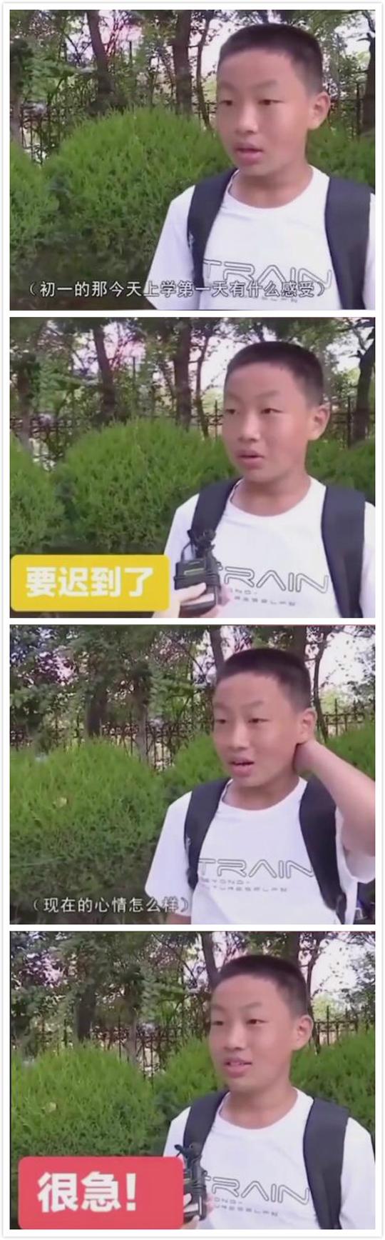 学生:要迟到了。记者:你要迟到了啊?!我不信